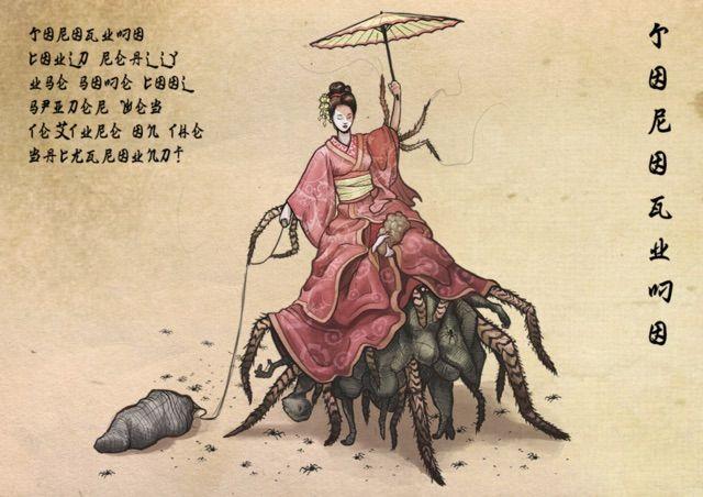 jorogumo lenda japonesa mundo sombrio