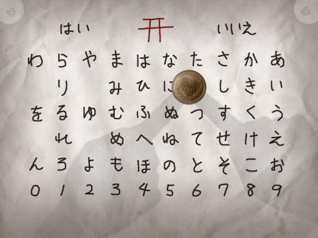 Jogo Kokkuri-san mundo sombrio