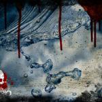 Água Potável [História de Terror]
