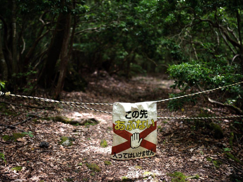 aviso em Aokigahara, a floresta dos suicidas mundo sombrio