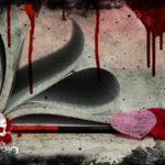 Corações Cor de Rosa [História de Terror]
