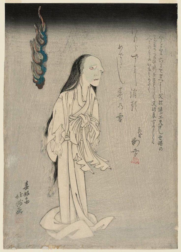 Ilustração de um yurei mundo sombrio