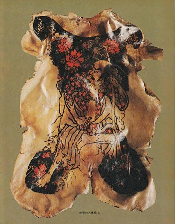 Masaichi fukushi japao 004 • mundo sombrio