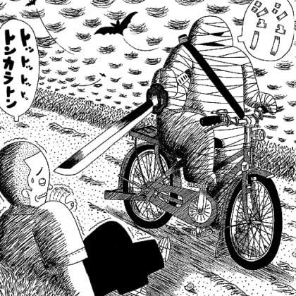 Tonkaraton mundo sombrio lenda japonesa
