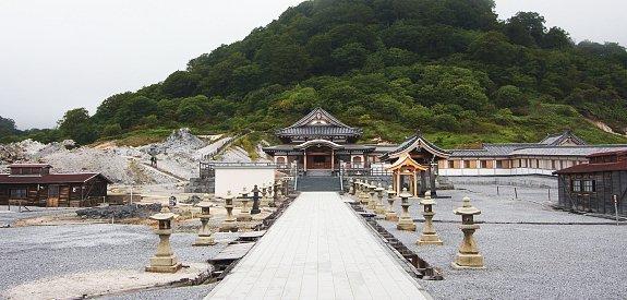 Portões do inferno - monte osore - península shimokita, japão
